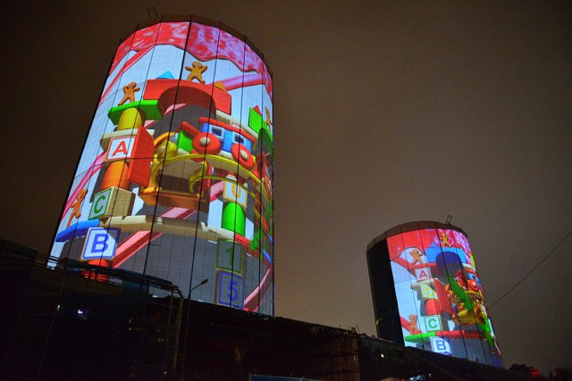 Video mapping show in Turkey