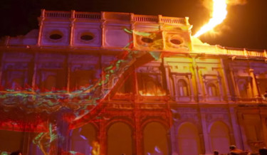 dragon_projection_mapping_t