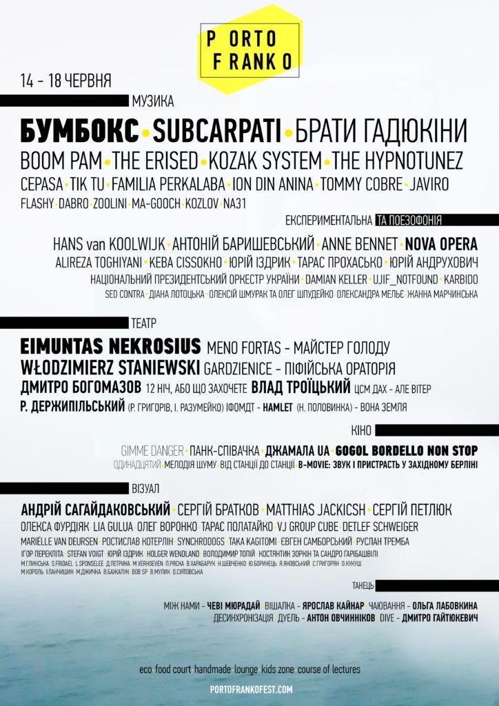 PF poster